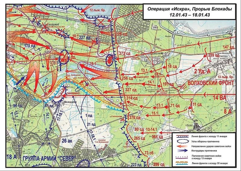 Карта операции Искра