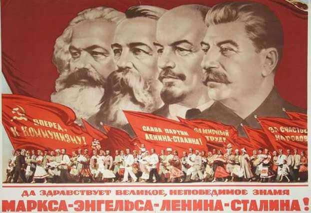 Культ Сталина