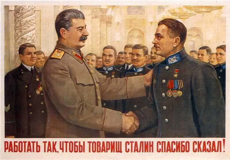 Культ личности Сталина