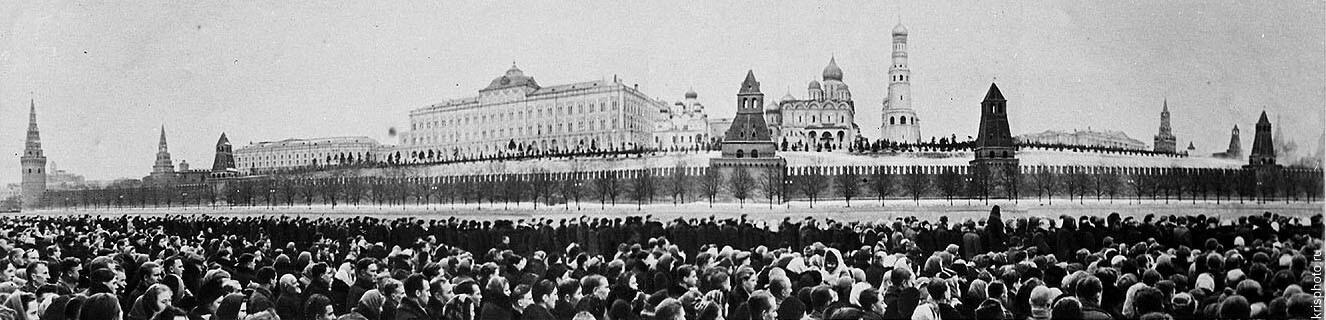 Похороны Сталина