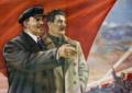 Политический портрет Сталина