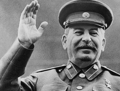 Настоящее имя сталина