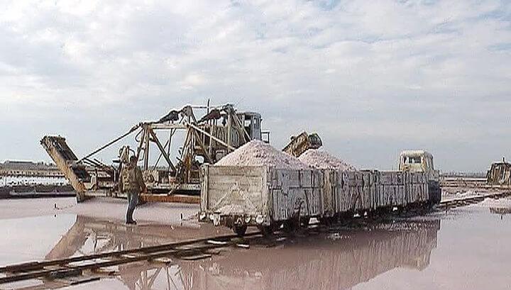 Бромовый завод
