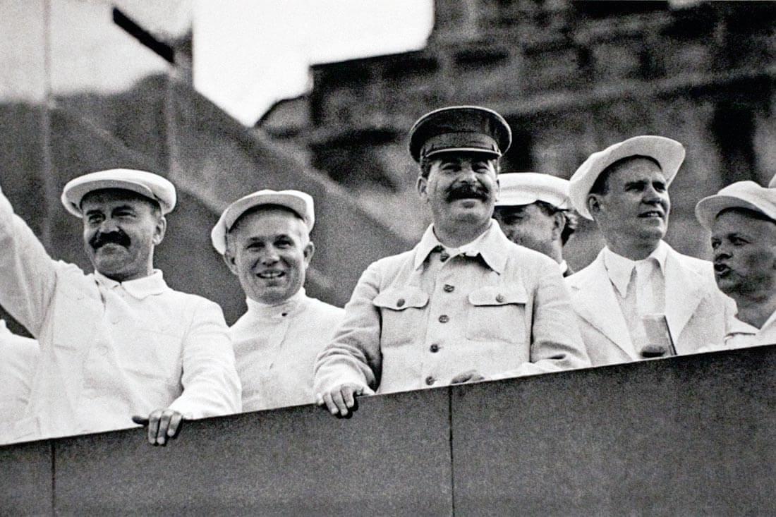 Выступление Сталина