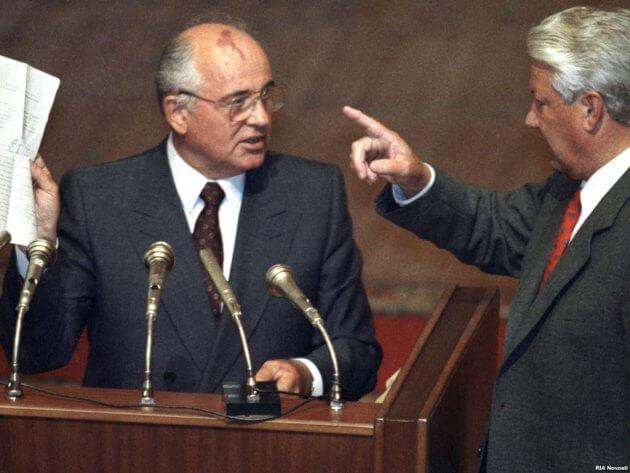 КПСС Ельцин
