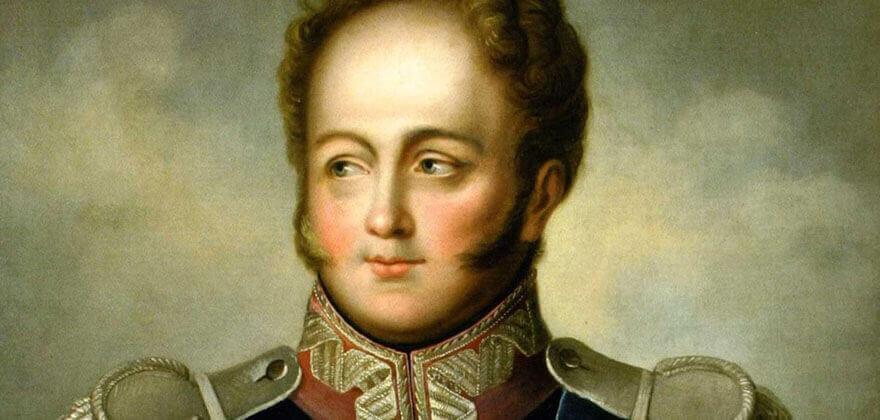 Реформы Александра первого