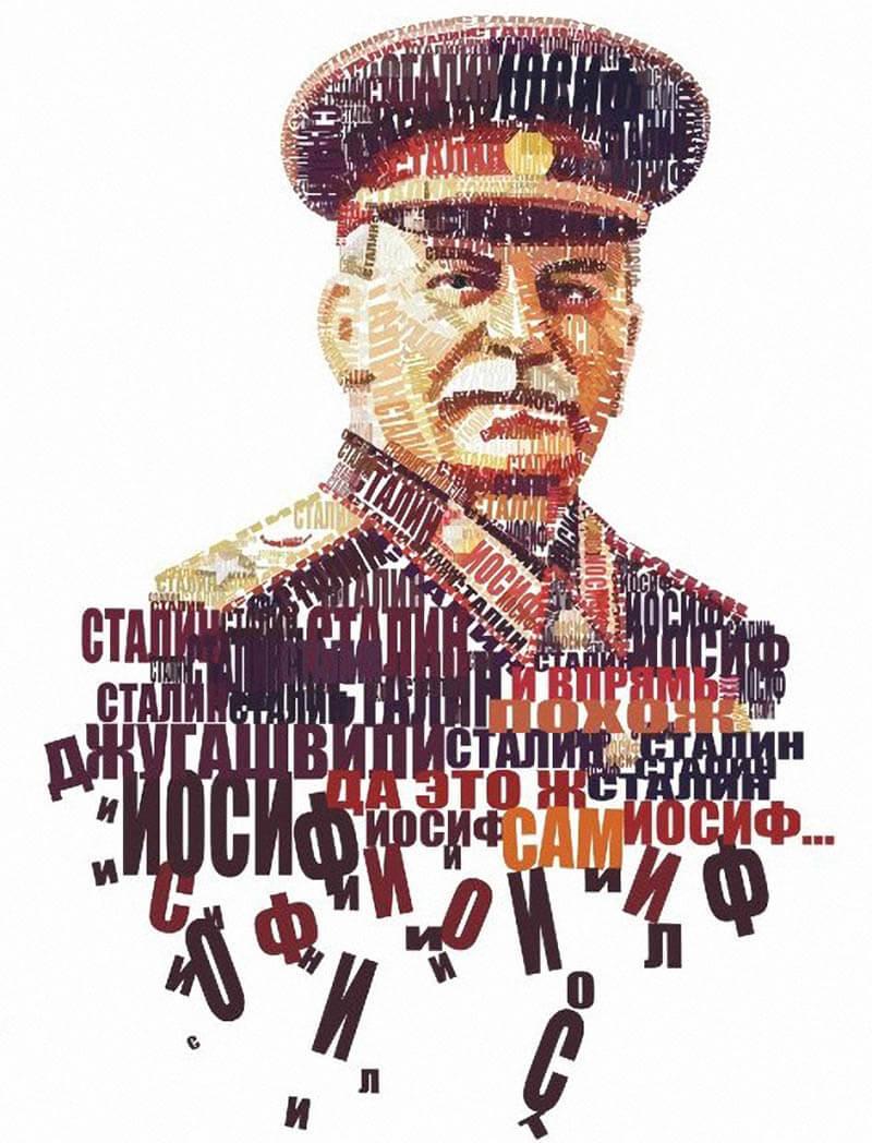 stalin_22