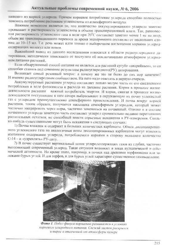 image_103_3