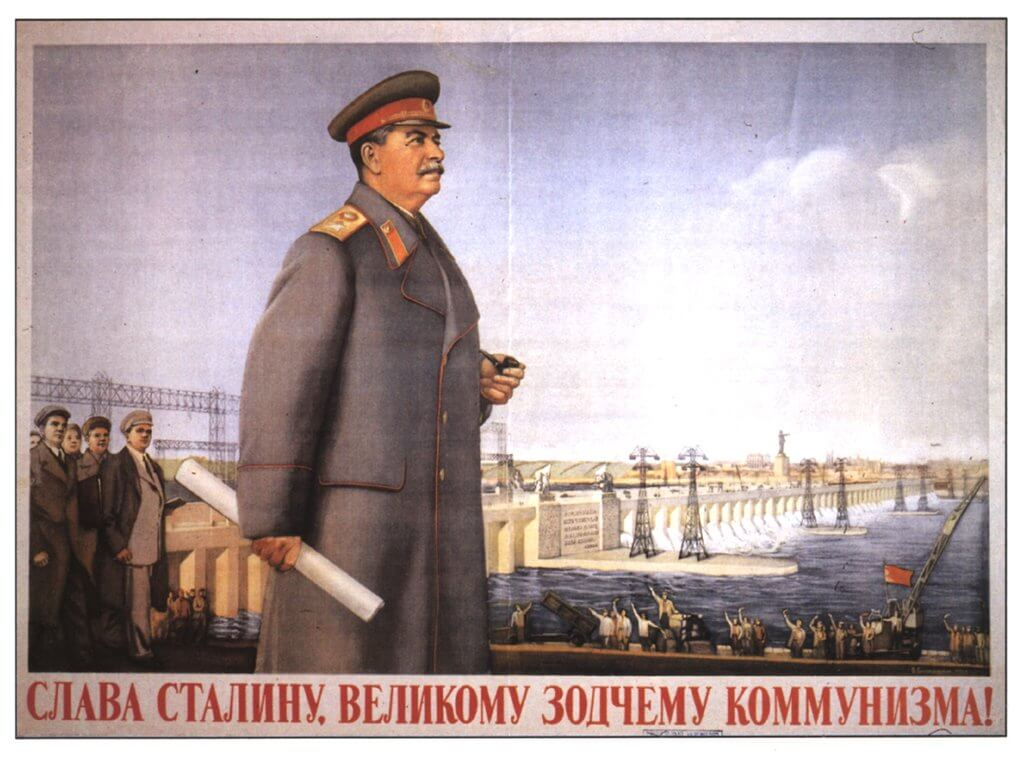 Сталин коммунизм
