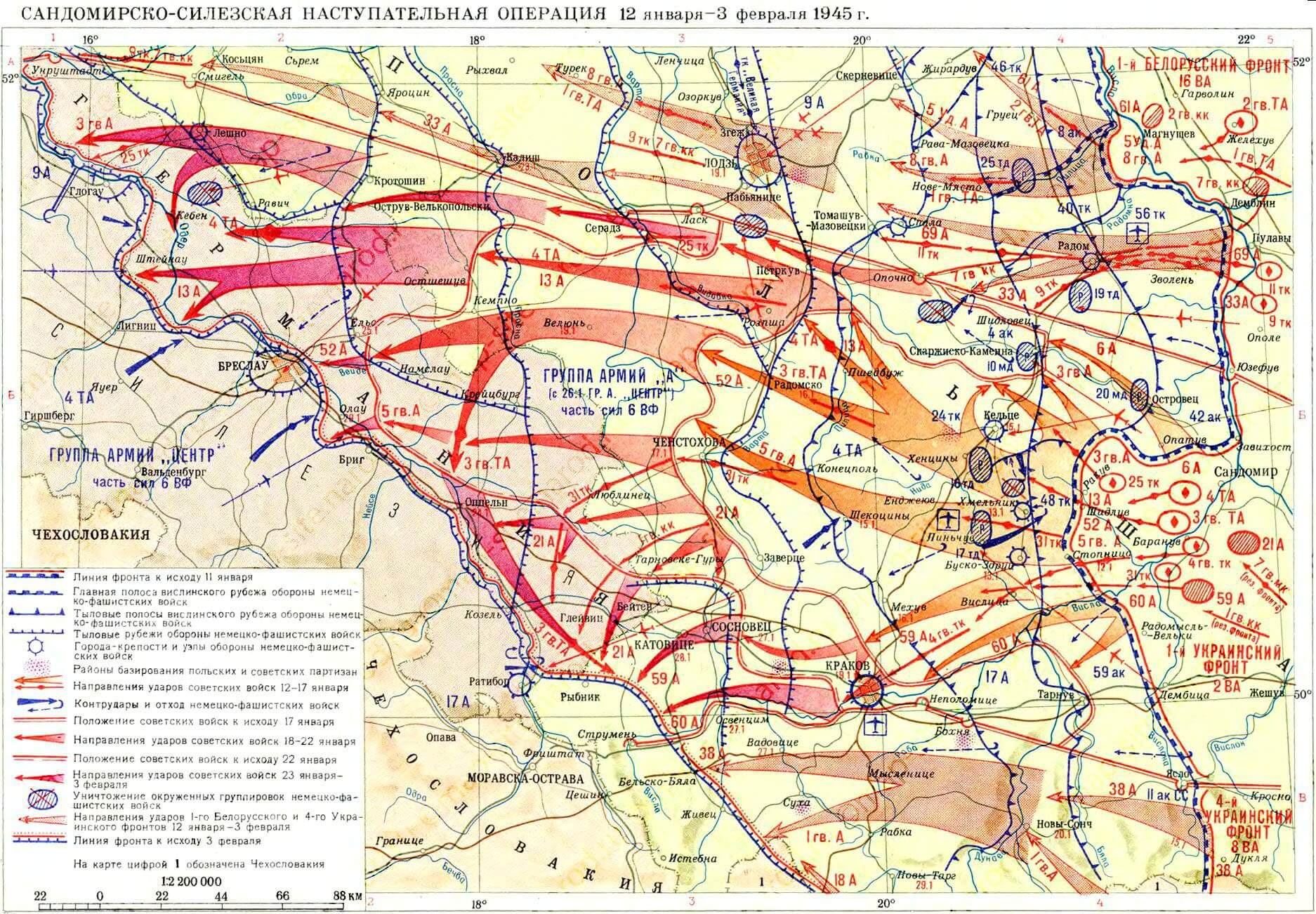 План смоленской битвы