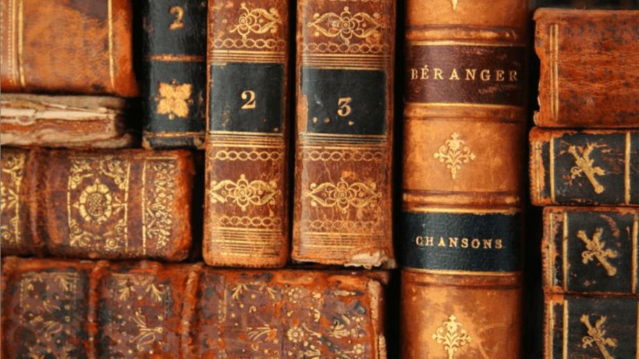 Книги Ивана Грозного