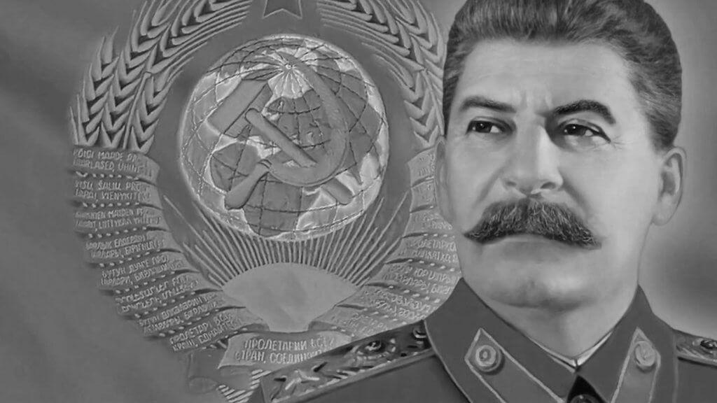 Даты правления Сталина